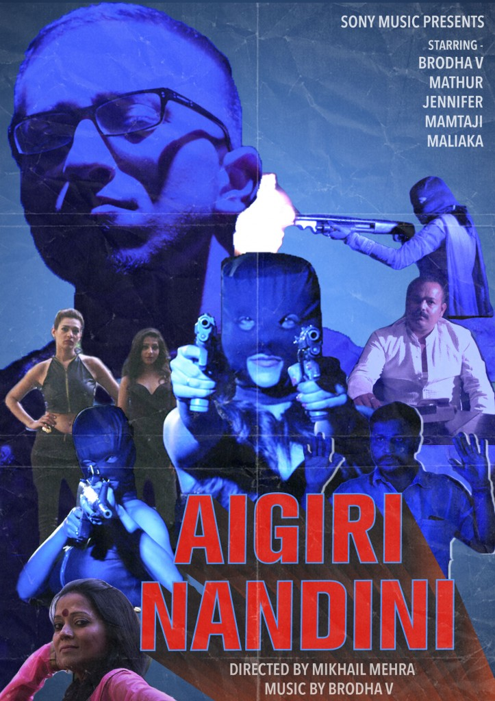 VIDEO-POSTER_Aigiri